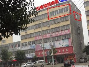 团结路南头鑫苑新城斜对面6楼3室1厅110㎡总7层