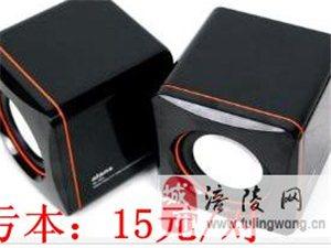 亏本销售:USB小音箱/摄像头/鼠标