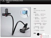 床头手机支架通用iPhone苹果5/4小米/三星