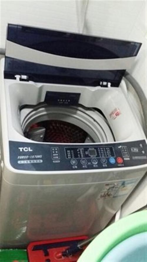 出售9.5成新TCL全自动新衣机一台