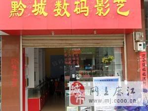 麻江县黔城数码影艺为您提供专业摄影服务