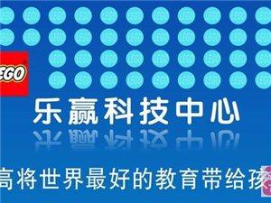 """【2015富陽春晚活動系列】之 首屆""""樂贏樂高杯""""我要上春晚"""