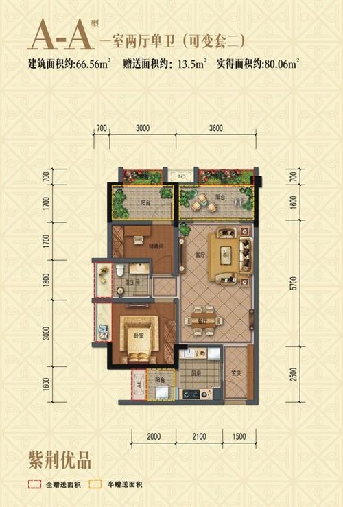 A-A普通住宅 1室2厅1卫