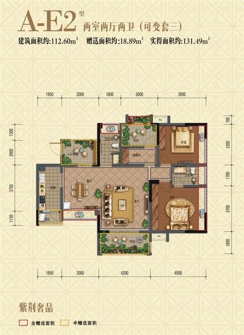 A-E2普通住宅 2室2厅2卫