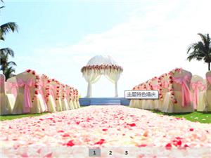 A礼婚礼策划