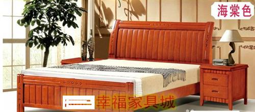 实木家具批发实木床双人床送货到家包安装