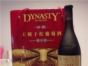酒是文化,喝的是健康,王朝葡萄酒給您平凡的奢華生活