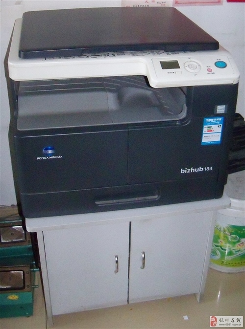 美能达184多功能数码复印机