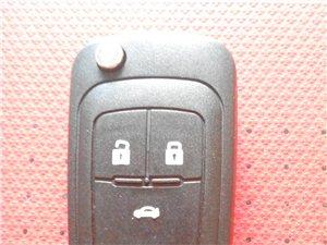 沂水汽车钥匙遥控器 芯片钥匙