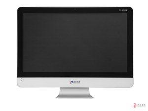 出售全新清华同方电脑显示器(豪华型)
