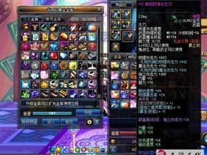 出售DNF天空套。CC套+13武器