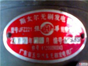 潍坊柴油机厂615-67发动机标配发电机出售