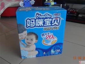 新款妈咪宝贝纸尿裤L码.低价转让,买就送婴儿内衣!