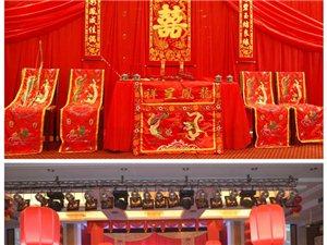 中式婚礼套餐