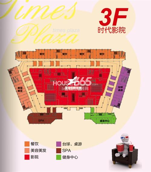 荣盛时代广场第3楼规划图