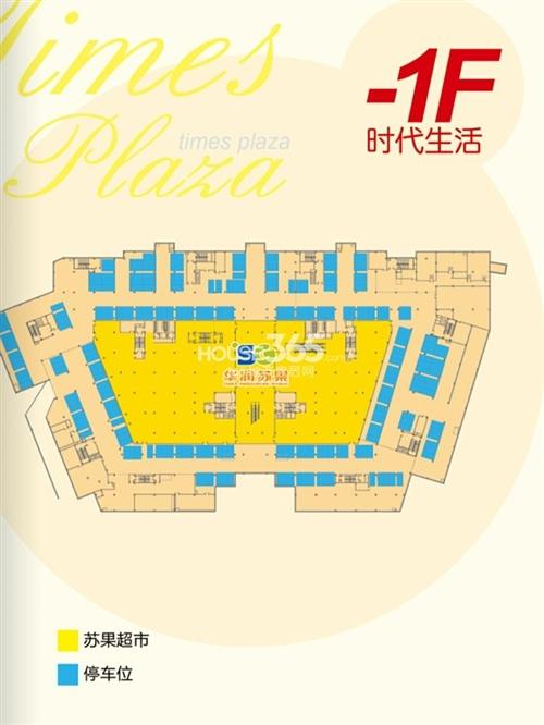 荣盛时代广场第-1楼规划图