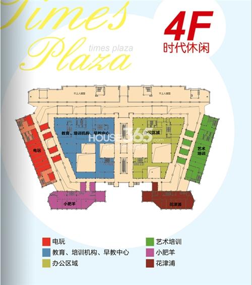 荣盛时代广场第4楼规划图