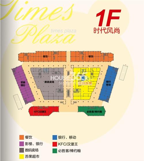荣盛时代广场第1楼规划图