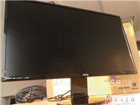 低价转让一台有保修九成五新的品牌27寸显示器