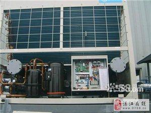 湛江专业空调维修、加雪种、清洗、拆装,所有家电维修