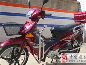 出售9-8成新枣红色湾梁摩托车一辆