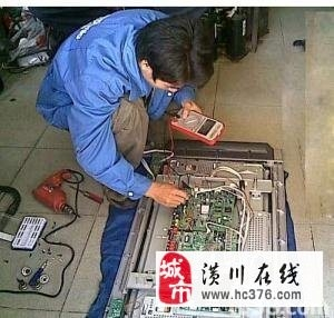 潢川顺达家电专业维修冰箱、拆装空调,收售二手空调
