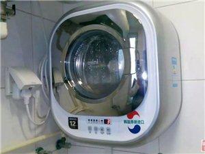 韩国正品3公斤壁挂滚筒洗衣机
