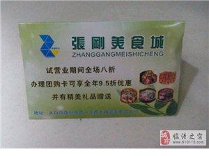 临潼餐巾纸湿巾盒抽纸厂家订做加工