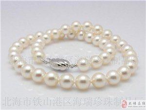 純天然海南珍珠出售