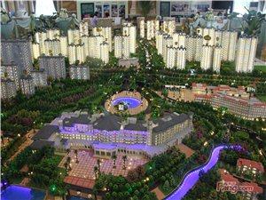 碧桂园欧洲城