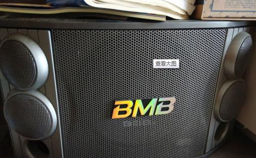 低价甩卖一套家庭兼户外用的进口豪华音箱系统+KTV