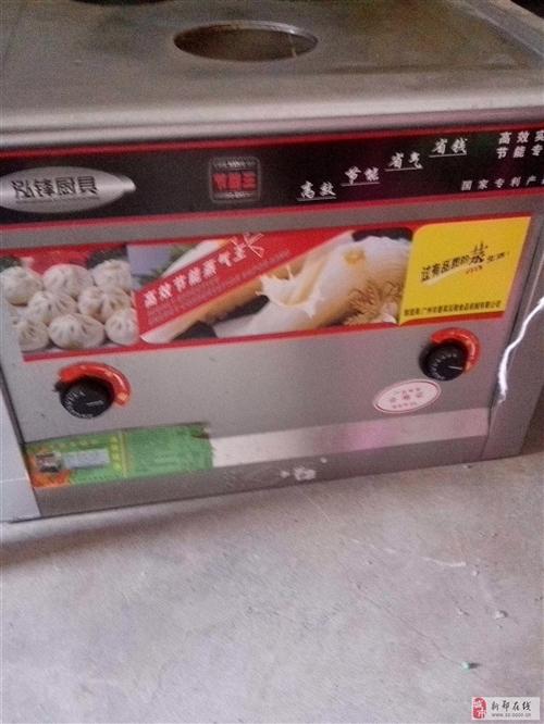 出售九成新蒸包机三气空蒸包子机器