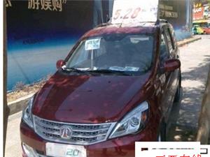 北京汽車,廣汽三菱,優惠活動