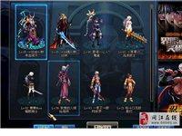 出售黑龙江二区天空魔神天空剑圣都在一个号里可当面交