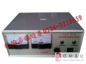 KGLA30/500除鐵器控制箱專業廠家質量好