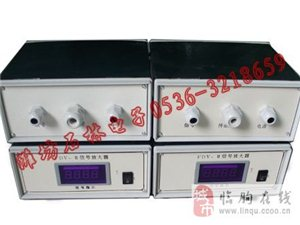 fdv-II fdv-2數顯放大器端子壓線信號放大