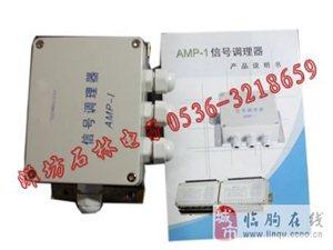 AMP-I信號調理器高精度放大器