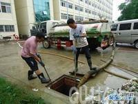 沈阳清理污水坑,清理窨井,清理化油池 清理污水井
