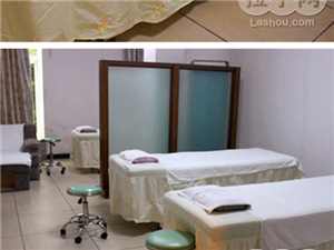 天域康体理疗中心