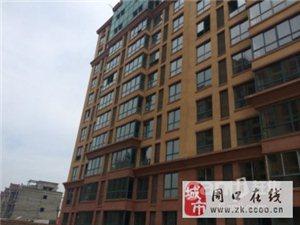 淮阳 元亨华庭 3室2厅2卫 - 131.50 ㎡45.0 万