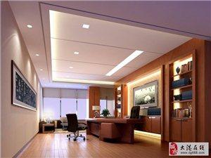 北京办公室装修承接碧艾吉敞开办公区装修