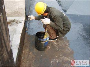 澳门网上投注官网专业防水堵漏厨房卫生间的防水新旧楼顶屋面防水防