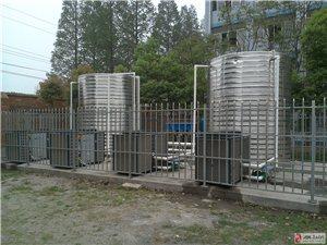 全智能中央热水系统-你值得拥有!