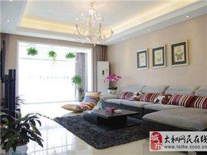 安徽天顺装饰为你打造温馨舒适的家园