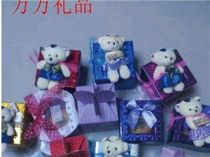 大苹果+精美包装−−-圣诞礼物
