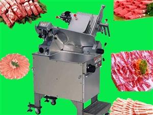 出售二手�g肉�C切片�C,冰箱以及餐具