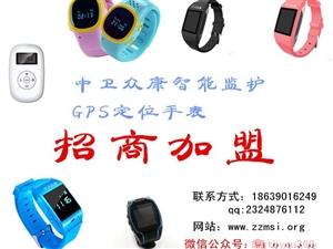 中卫众康云健康智能监护系列产品