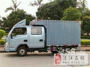 超值供应搬家及各种货运。