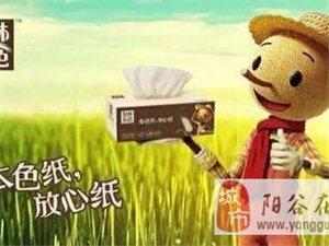 泉林本色生活用紙,不漂白,真健康,商業訂制