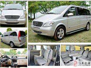 光谷商務代駕租車2015年商務車型代駕特價活動價格